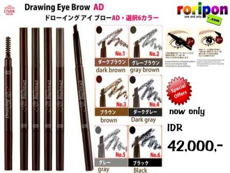 Hot Promo!! Only 42,000,- For Etude Eyebrow Product. Simply Drawing Your Eyebrow For Totaly Beauty From Korea , only in www.roripon.com