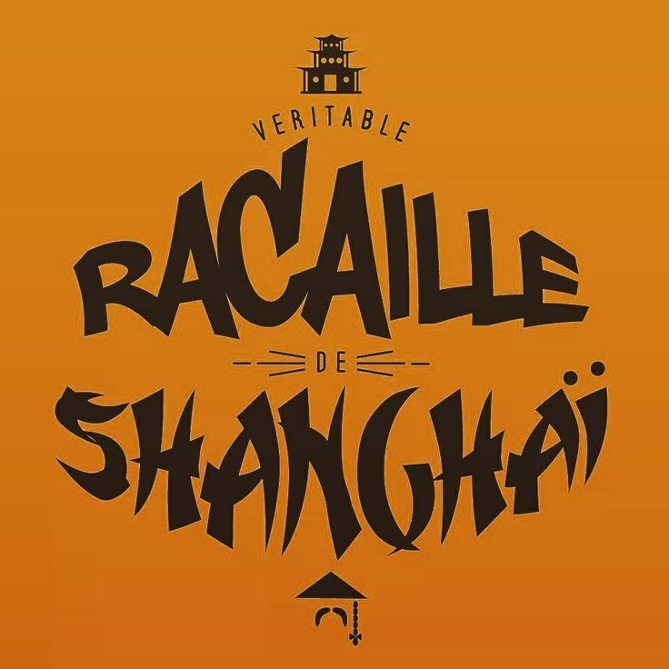"""""""Racaille de Shangai"""" une des trop nombreuses répliques cultes Du film d'Eric et Ramzy """"L'a Tour Montparnasse Infernale""""."""