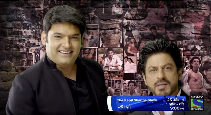 First promo of The Kapil Sharma Show cool chemistry between SRK and Kapil Sharma