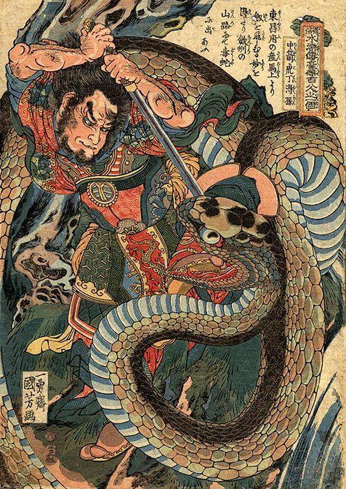 Japanese name:   Chûsenko Teitokuson (中箭虎丁得孫)   Chinese name:   Ding Desun   Scene: Chûsenko Teitokuson driving his   sword with both hands into an enormous serpent
