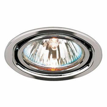 Halogen Spotlight, Spotlights & AFX Lighting Spotlight | YLighting