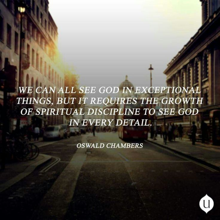 christian quotes | Oswald Chambers quotes | Providence