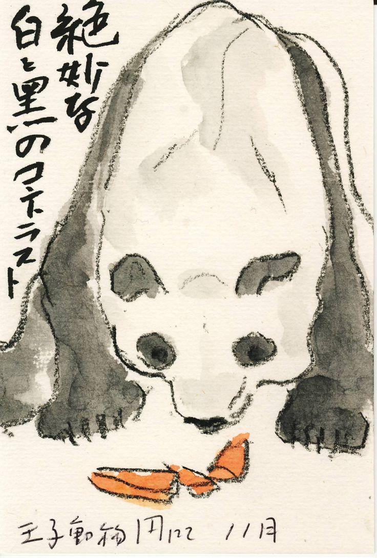 展示会用の絵手紙に 海遊館 動物園の絵を写生しようと メイメイさんと二人で出かけましたが、王子動物園は水曜日がお休み梅田へとんぼ返りして天王寺動物園へ~ 魔女さんと同じコースとなりました。  動物大好きな二人は描かねば・・・と思いつつ 動物の可愛いしぐさに幼稚園並みの はしやぎよ...