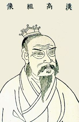 A portrait of Liu-Bang who became the Chinese Emperor Gao of the Han (Gaozu). Victor in the famous battle of Gaixia in 202 BCE, he founded the Han dynasty which would rule China from 202 BCE to 220 CE.