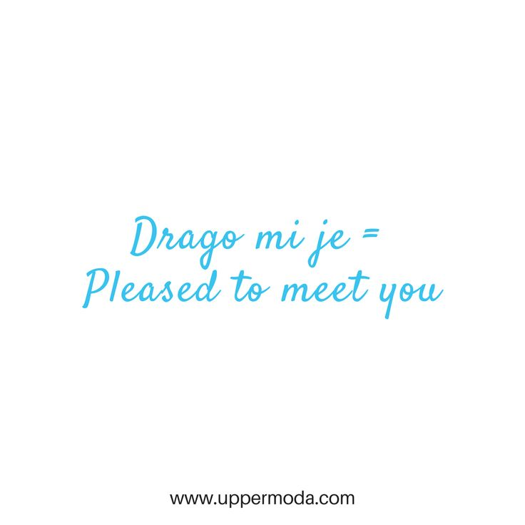 """Here's another Croatian language tip :) When meeting someone, it's polite to say """"Drago mi je"""" which means pleased to meet you! This was one of my favourite Croatian phrases to learn as I use it every time I meet one of Michael's family or friends in Croatia :)    