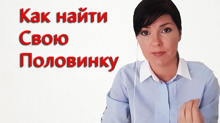 Причины одиночества от Вероники Степановой