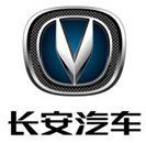 Changan Automobile (Group) Co Ltd - Chinese automobile manufacturers of cars, SUVs and commercial vehicles