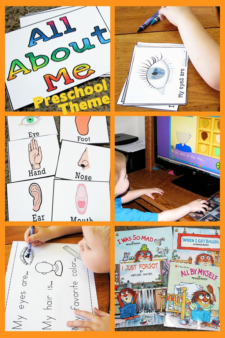 """Mommy's Little Helper: All About Me Preschool Theme""- Perfect back-to-school lesson fkr my class..."