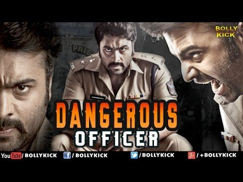 South Indian Movies Dubbed in Hindi Full Movie 2017 new, Dangerous Officer is a story of duty minded and a shrewd jailer Dharma Teja(Nara Rohit) who always abides by the law. One fine day, a dreaded convict named Charlie(Ravi Varma) is brought to the jail to undergo his death sentence. Twist in... https://newhindimovies.in/2017/07/08/dangerous-officer-full-movie-hindi-dubbed-movies-2017-full-movie-hindi-movies/