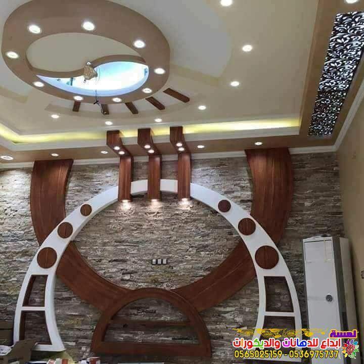 احدث ديكورات شاشات بلازما جبس بورد بجده 2019 House Ceiling Design Wall Lighting Design Ceiling Design Modern