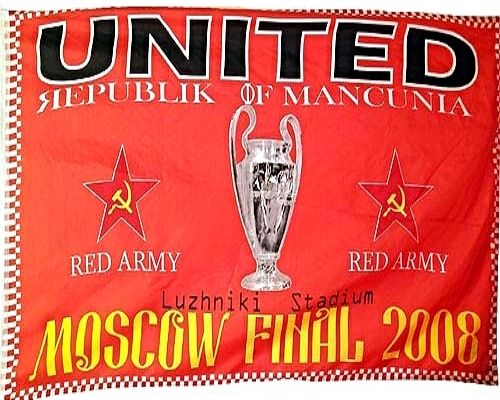 Moscow Final Flag 2008 Very Rare Collectable