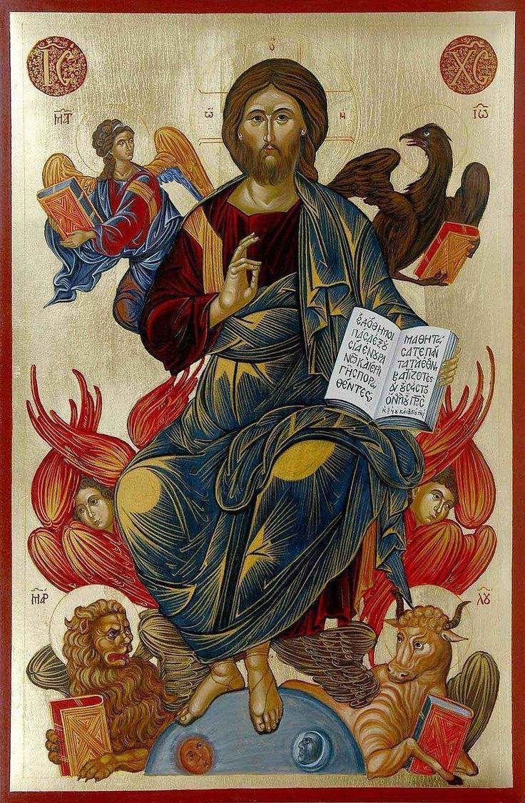 Christus Pantocrator, Orthodox Icon. Note the symbols of the four evangelists: the man, the eagle, the ox and the lion