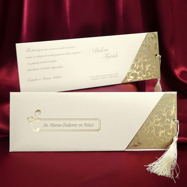 how to write muslim wedding invitation card%0A Huwelijkskaarten Sedef         Wedding Invitation CardsEnvelopeDoorsStyleSave