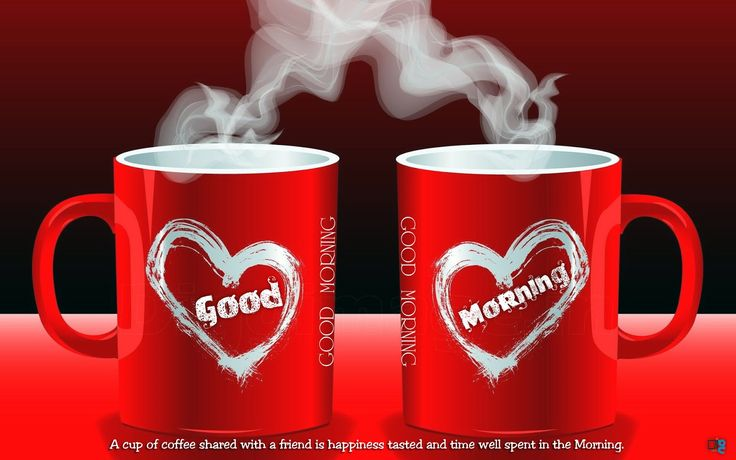 To Get Latest And High Quality Wallpapers Just Keep Our Site In Mind Updating Your Love Quotes ImagesGood Morning