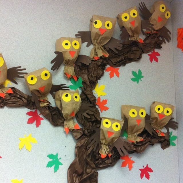 Bringing some of the outdoors inside is part of what fall is all about. You can easily turn paper lunchbags, newspaper, construction paper, brown tissue paper, and thumbtacks into a family of owls nesting in a tree.  Photo: Pinterest