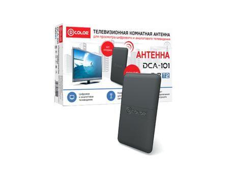 антенна комнатная активная D-COLOR DCA-101  — 549 руб. —  Телевизионная антенна<br>Для зоны уверенного приема<br>Питание 5В от DVB-T2 ресивера