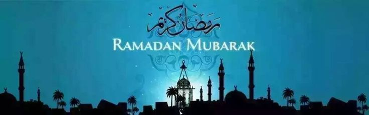 The month of Ramadan is that in which was revealed the Quran; a guidance for mankind, and clear proofs of the guidance, and the criterion (of right and wrong). And whosoever of you is present, let him fast the month, and whosoever of you is sick or on a journey, a number of other days. Allah desires for you ease; He desires not hardship for you; and that you should complete the period, and that you should magnify Allah for having guided you, and that perhaps you may be thankful.