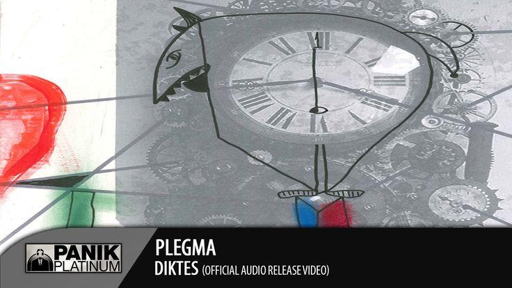 Πλέγμα  - Δείκτες | Plegma - Deiktes | Official Audio Release HQ - YouTube