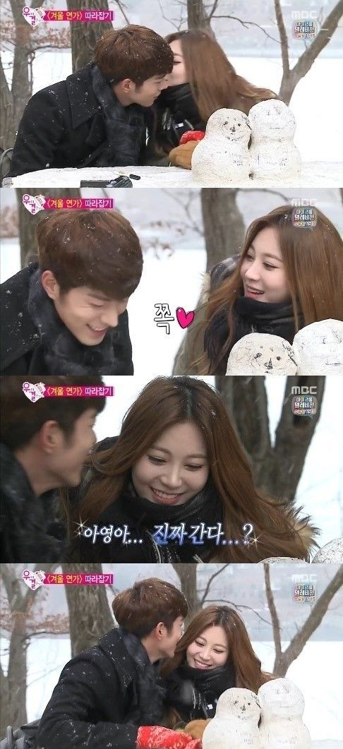 "Hong Jong Hyun and Yura Share a ""Winter Sonata"" Kiss on ""We Got Married"""