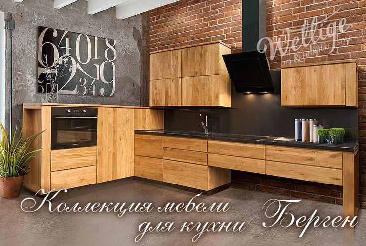 Фотографии мебели из массива в интерьере. Лучшая мебель в квартирах и загородных домах от компании БЕЛФАН.
