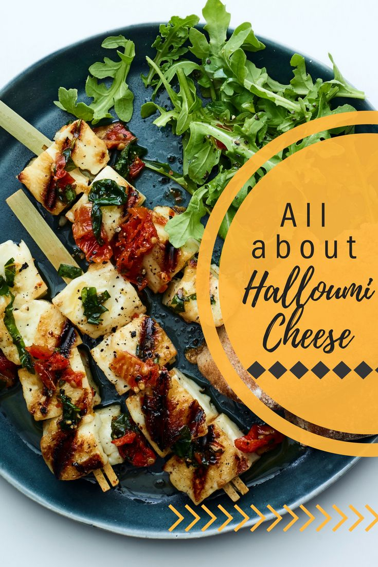 Find out all about Halloumi Cheese ,and how to use it to make a delicious and easy meal!