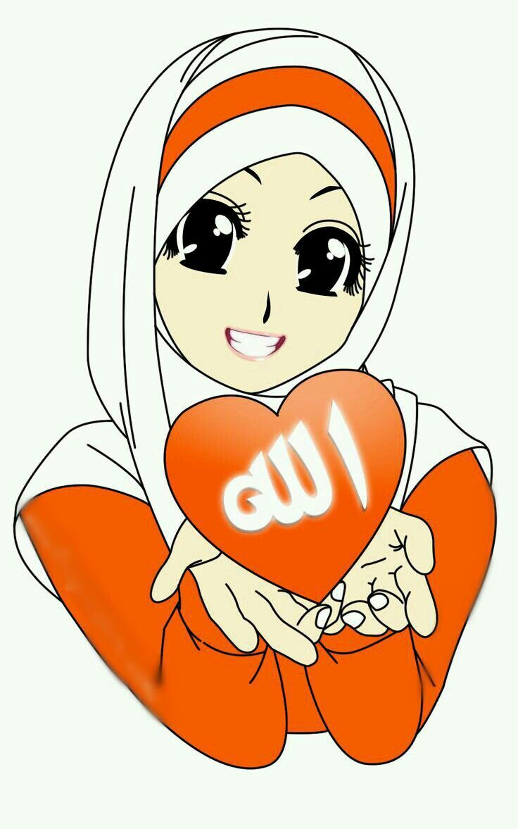 17 Best Images About Muslim BeautifulArt Gif On Pinterest