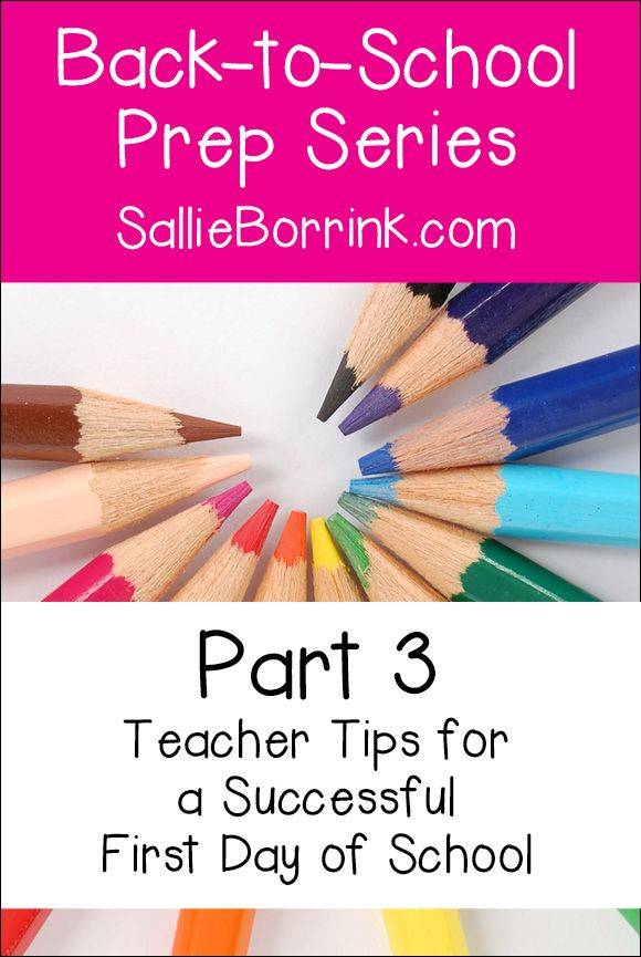 The first day of school sets the tone for the rest of the year! Here are important teacher tips for a successful first day of school!