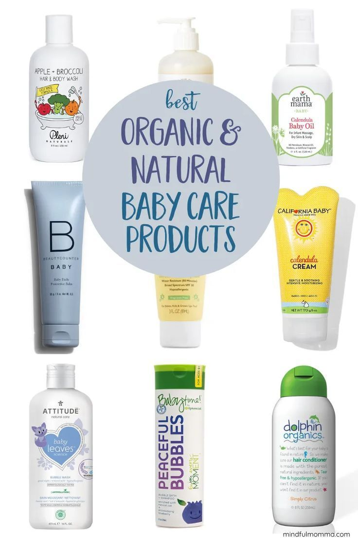 Pin On Baby Products Baby Essentials