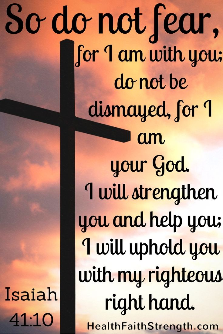 I pray these 20 encouraging Bible verses about strength and hope will bring you, or a loved one, comfort & peace. *Pictures you can save or print included* | HealthFaithStrength.com