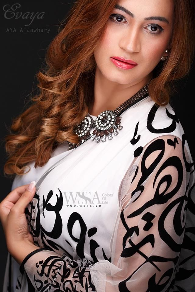 #evaya #white  #arabic #latters #abaya #ayaaljawhary