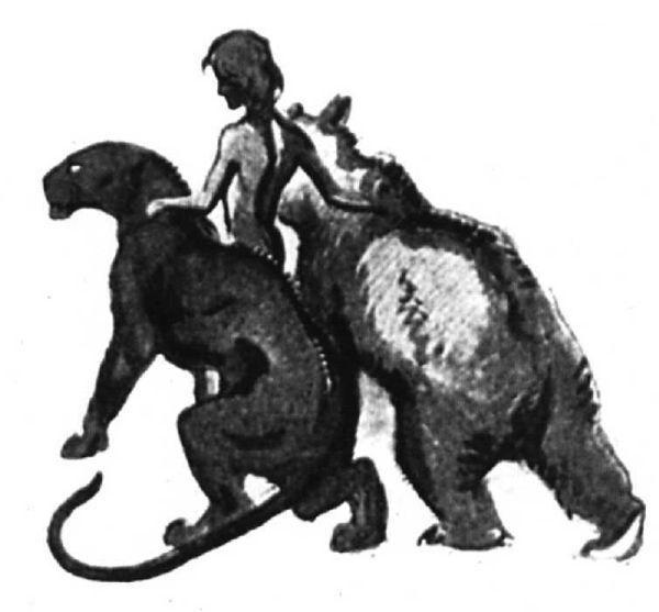ВАСИЛИЙ ВАТАГИН Иллюстрация к «Маугли» Р. Киплинга. 1926