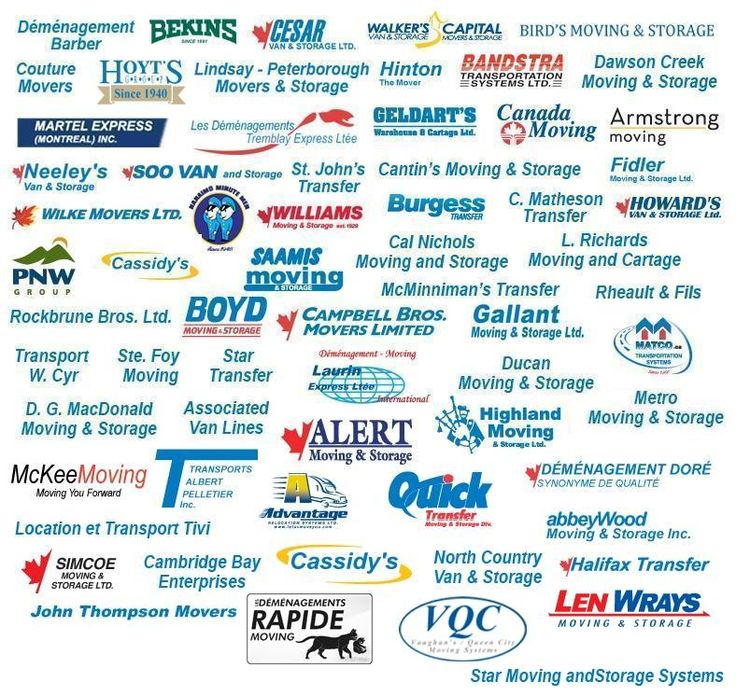 45th Anniversary! These Members are currently still apart of the United Van Lines Member community.