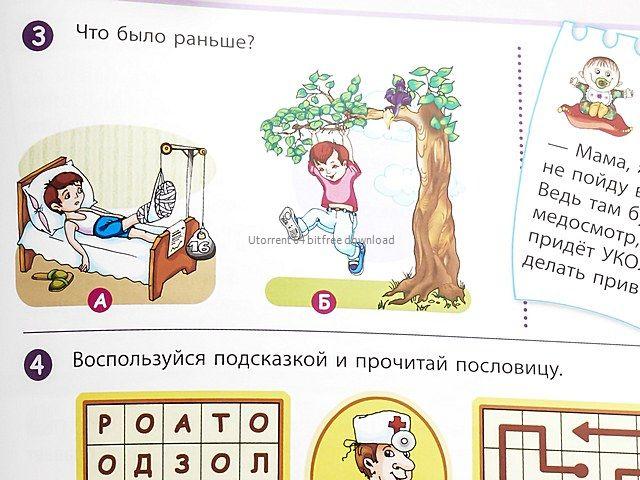 Сказка про лунтика с картинками читать