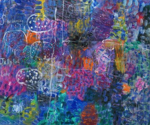 """""""swimming jellyfish Lake"""" 2013 - Ken Done"""