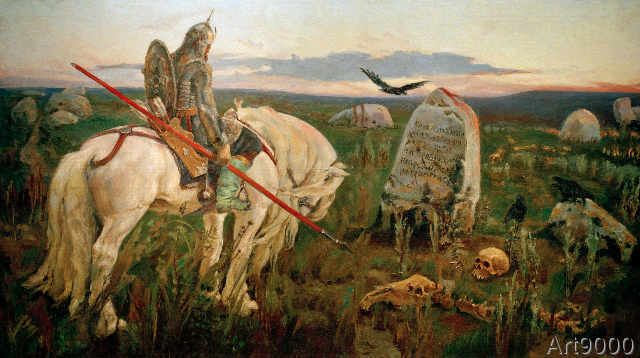Viktor Michailowitsch Wasnezow - Der Recke am Scheideweg