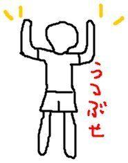 【nanapi】 はじめに背筋を鍛えることは男性を始め、背中がキレイになるので女性にもおすすめ。筆者はサーフィンを楽しむために背筋を鍛えたのですが、3カ月たった今ではだいぶ成果もあがってきています。今回は背筋を鍛える10分間ストレッチの方法をご紹介します。背筋を鍛える10分間ストレッチ背筋に関わ...