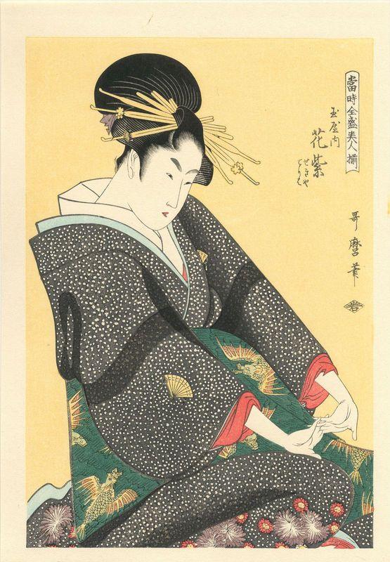 Utamaro | Utamaro 1, Kitagawa (1753-1806) - Hanamurasaki of the Tamaya - 玉屋 ...