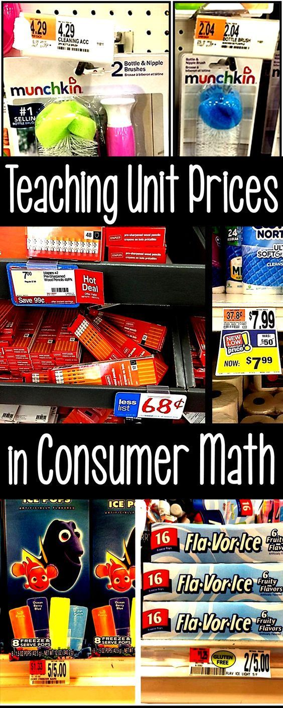 One of my favorite units to teach in Consumer Math is the one on unit pricing. It you teach financial literacy to kids, this is a great video from Brain Pop that introduces unit pricing in a simple way and in the context of cell phone plans. I get really fired up about unit pricing because I have seen so many price tricks at stores. All I imagine is people (my students) losing out (getting ripped off) because they trusted the pricing. Here is a photo of a couple bottle brushes