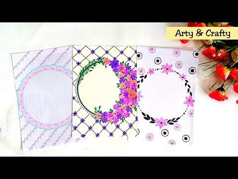 Front Page Design Border Design On Paper Easy Border Borders For Project By Arty Crafty Youtu Front Page Design Border Design Colorful Borders Design