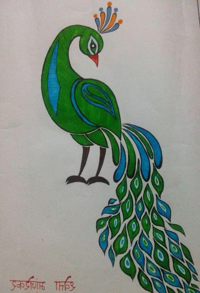 Simple Peacock Drawing | Birds in 2019 | Peacock drawing, Easy
