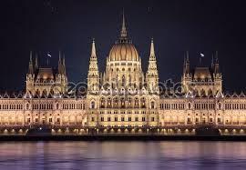 """Képtalálat a következőre: """"parlament látképe"""""""