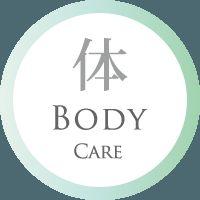 「体」ケア=ボディケア 究極美プライベートスパエステ【Y's Room】ワイズルーム ヘキサゴンセラピー  ボディケアでは、筋肉、骨格、内臓、循環、神経にアプローチしていきます。 肩こり、腰痛などの体の不調や姿勢を改善していきます。