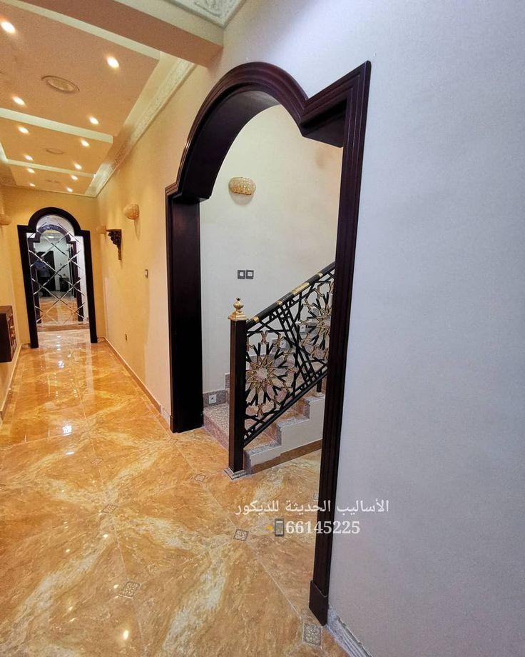 الاساليب الحديثة للديكور 66145225 Decor Home Decor Mirror