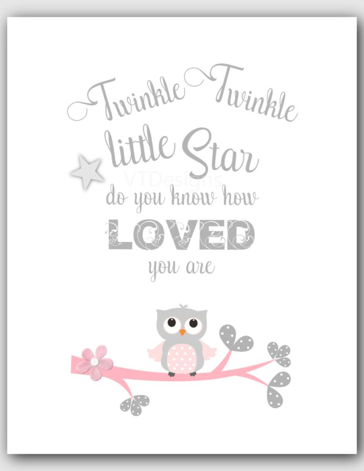 Twinkle Twinkle Little Star, Pink Gray, Owl, Baby Girl Nursery Decor, Kids Wall Art, Nursery Art, Baby Girl Room Decor, Quote, Print by vtdesigns on Etsy
