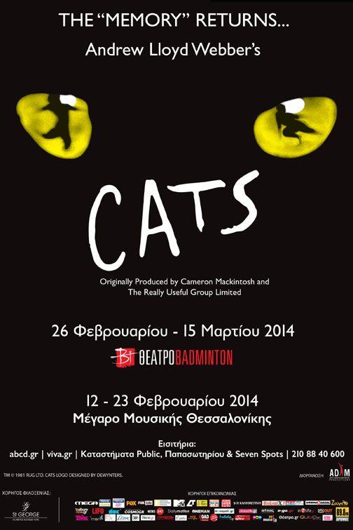 cats 2014 in athens (theatre badminton )