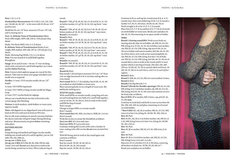 Pom Pom Quarterly - Winter 2015. Обсуждение на LiveInternet - Российский Сервис Онлайн-Дневников
