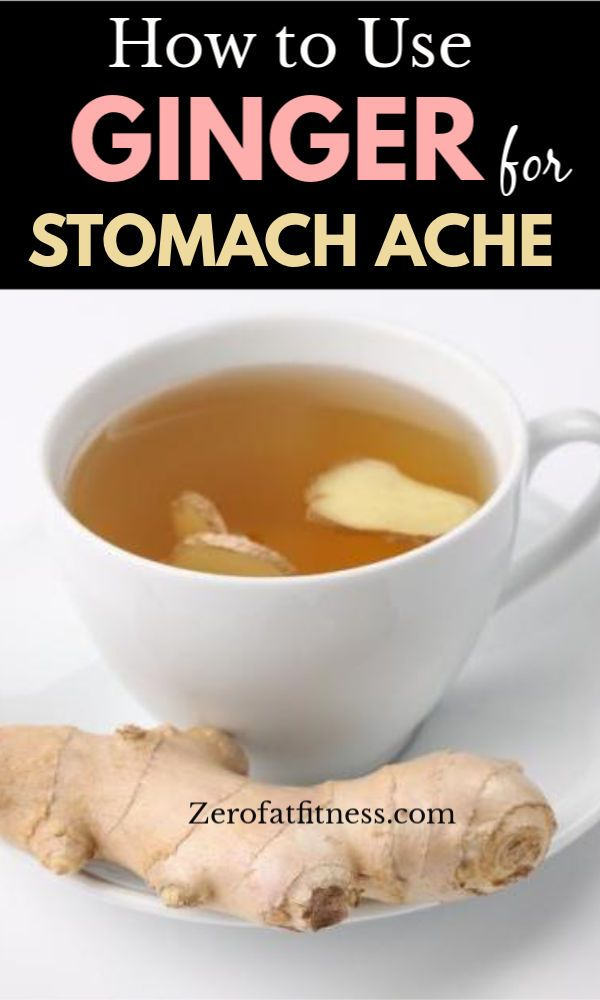 76ca798f696bc0de114c92011ba7b072 - How To Get Rid Of A Stomach Ache After Drinking
