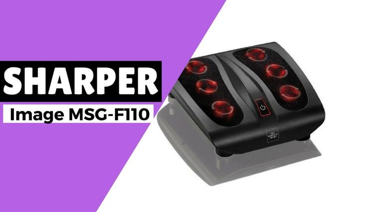 The Sharper Image MSG-F110 Review
