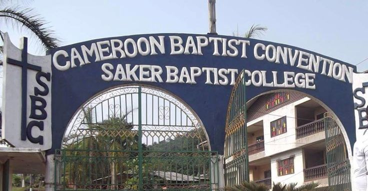 One of the prestigious colleges in Cameroon