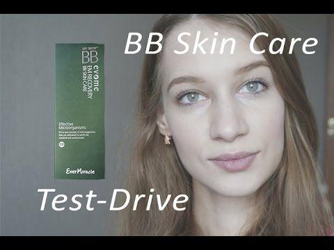 Test-Drive Evome BB Skin Care | Тестируем новый ББ крем | Первое впечатл...